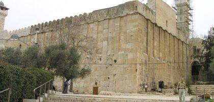 انتصار فلسطيني.. الخليل بقائمة اليونسكو للتراث العالمي