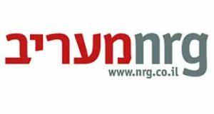 وزير صهيوني: مفاوضات بين 'إسرائيل' والسعودية