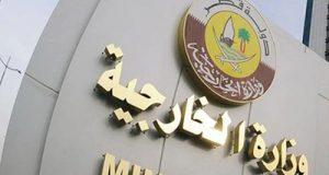 """قطر: سنرد على المطالب """"غير الواقعية"""" لدول المقاطعة ونسلمها للكويت"""