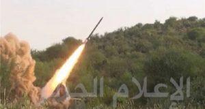"""إطلاق صاروخي """"اورغان"""" على معسكر للتحالف السعودي بمأرب"""