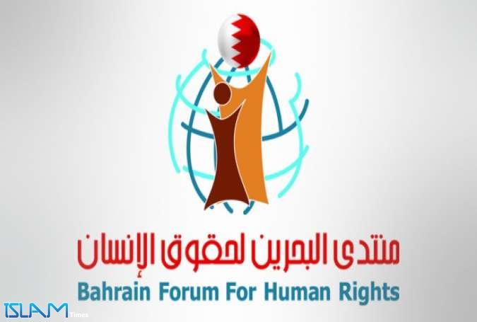 منتدى البحرين: السلطة مسؤولة عن تعرض الصائغ لأي انتهاكات