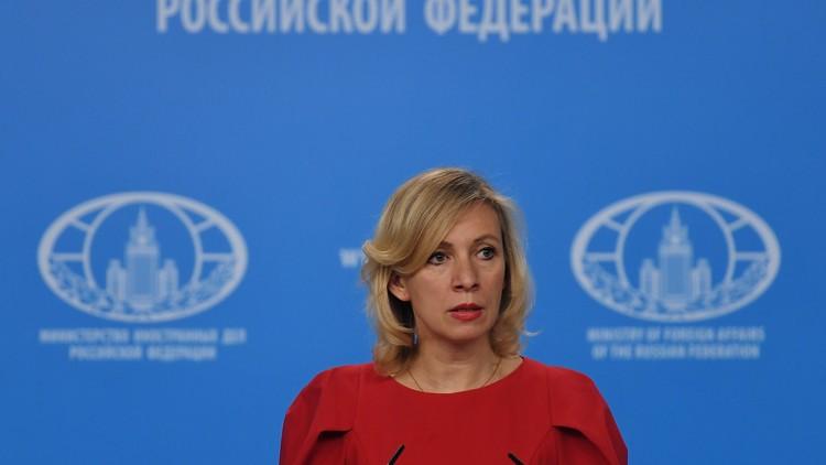 موسكو: مزاعم أمريكا حول الاتجار بالكوريين الشماليين في روسيا محض افتراء