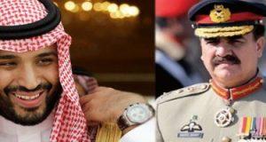 وثيقة تكشف عن مطالب طلبها قائد قوات التحالف رحيل شريف من السعودية ولم تلبها السعودية