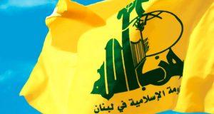 حزب الله: انتهاج درب المقاومة هو السبيل الوحيد لتحقيق الانتصارات