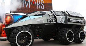 مركبة مخصصة لاكتشاف المريخ