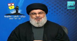 السيد نصر الله: نحن أمام انتصار كبير ومنجز وسوف يكتمل إما بالميدان واما بالتفاوض