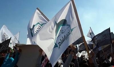 تفجير يستهدف معهداً شرعياً لهيئة تحرير الشام ويقتل 3 من قادتها