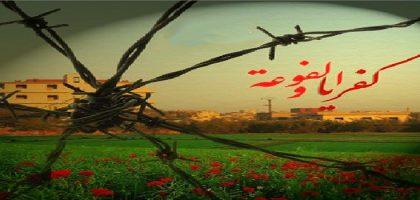 رسالة من الإخوة المجاهدين المحاصرين في الفوعة وكفريا إلى الإخوة المجاهدين المُحررين