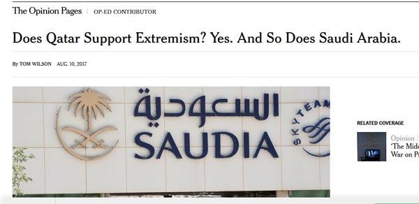 إذا كانت قطر داعمة للإرهاب فماذا تدعم السعودية؟