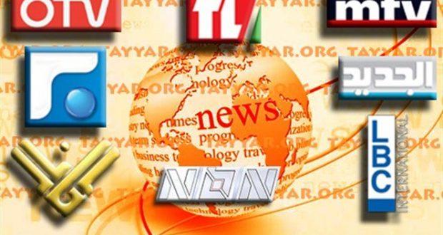 مقدمات نشرات الأخبار المسائية ليوم الثلاثاء في 22/8/2017