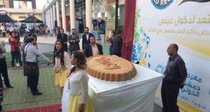 """أكبر""""قرص معمول"""" في العالم في معرض دمشق الدولي"""