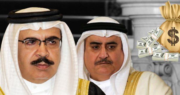 العائلة الحاكمة في البحرين تتسول بأسلوب جديد، تعرف عليه؟