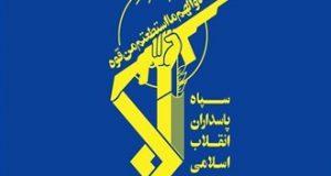 حرس الثورة الاسلامية: تعزيز الوحدة الوطنية من أولويات الوسط الاعلامي في ايران