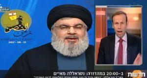 الهزيمة وديمونا والحرب المستقبلية…الإعلام الإسرائيلي تابع لحظة بلحظة خطاب السيد نصر الله