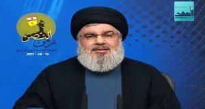 كلمة السيد نصر الله في مهرجان زمن النصر لمناسبة الذكرى الحادية عشرة لانتصار تموز