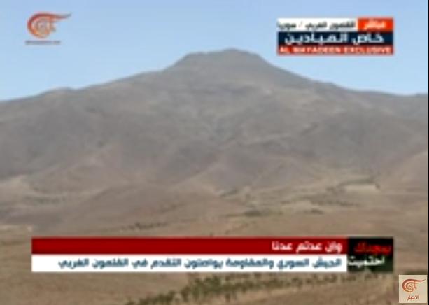 الجيش السوري والمقاومة اللبنانية على بعد 2 كلم من مرتفع حليمة قارة في القلمون الغربي