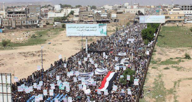 """عشرات آلاف اليمنيين يتظاهرون في صعدة تحت شعار """"مواجهة التصعيد بالتصعيد"""""""