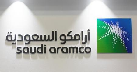 بلومبرج: السعودية تستعد لاحتمال تأجيل الطرح العام لأرامكو