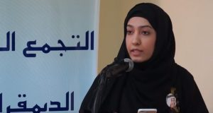 السلطات البحرينية تستدعي الحقوقية فاطمة الحلواجي للتحقيق دون معرفة الأسباب