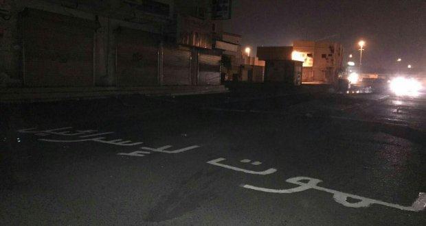 البحرينيون ينتفضون ويعلنون البراءة من الطغاة والمستكبرين
