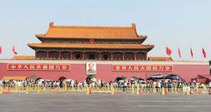 من الصين عن الأزمة الكورية: استماتة لإبقاء الكرة الأرضية في مكانها