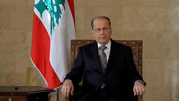 الرئيس عون: قرار الرئيس الأميركي يهدد عملية السلام و استقرار المنطقة