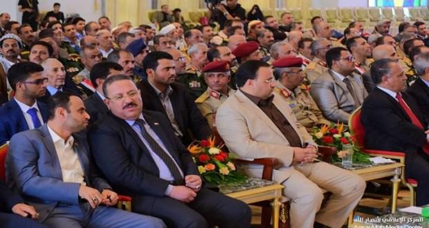 اليمنيون يحيون الذكرى الـ55 لثورة 26 سبتمبر