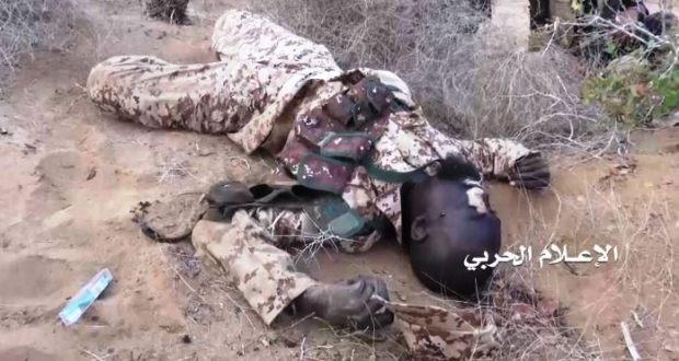 هل ينسحب السودان من التحالف السعودي ضد اليمن؟