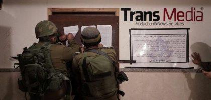 Iالاحتلال الاسرائيلي يقمع وسائل الاعلام في الضفة الغربية متذرعا بالتحريض