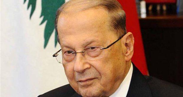 عون: الدول العربية امتدادٌ حيويّ للبنان