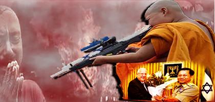 """رغم مجازر الابادة الجماعية؛ """"اسرائيل"""" توقع صفقات أسلحة ضخمة مع بورما"""