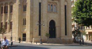 لبنان: مجلس النواب جدد لهيئة مكتبه وأعضاء ورؤساء اللجان ومقرريها