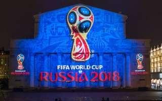 صورة.. الكشف عن كرة مونديال روسيا 2018