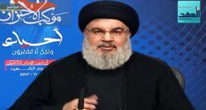 السيد نصر الله: استقالة الحريري غير شرعية وغير دستورية والسعودية أعلنت الحرب على لبنان وحزب الله