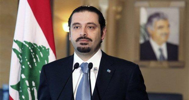 كل المطلوب أمر بسيط: الحرية لسعد الحريري … الحرية للبنان …