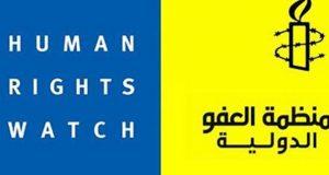 """""""هيومن رايتس ووتش"""": السعودية ارتكبت جرائم حرب في اليمن وينبغي معاقبة ابن سلمان"""
