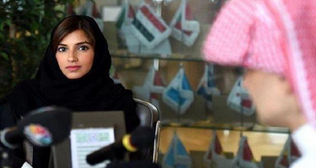 لاول مرة..«سيدة من العائلة المالكة» ضمن موجة الاعتقالات السعودية..