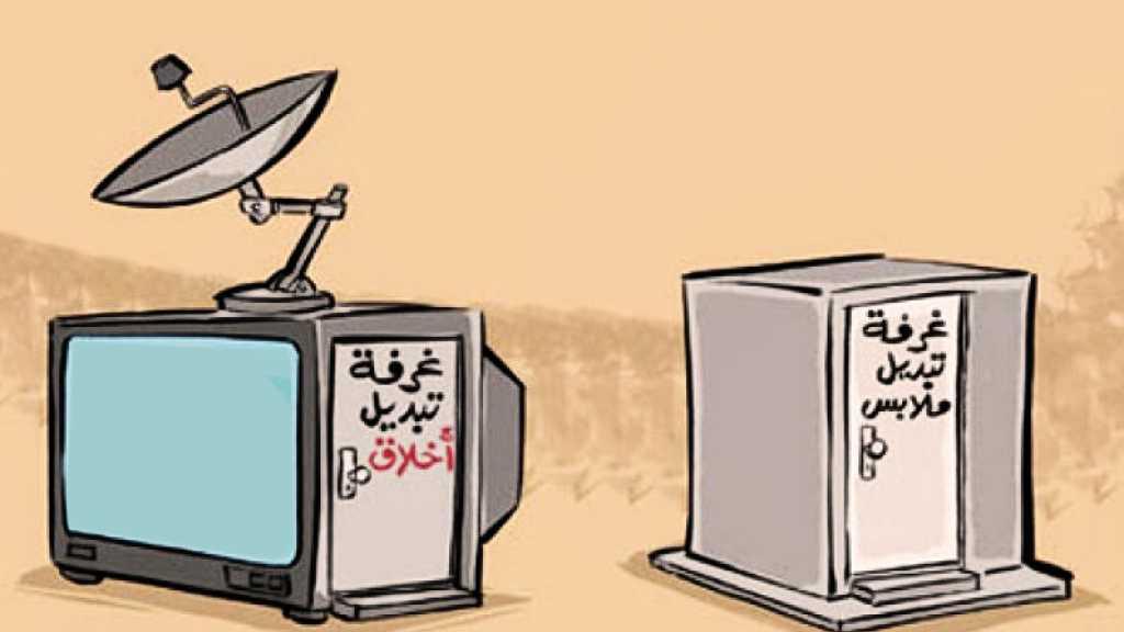 برامج تلفزيونية تهدد السلم الأهلي والاجتماعي .. من يرفع في وجهها البطاقة الحمراء؟