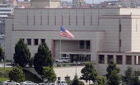 مواجهات أمام السفارة الأمريكية ببيروت
