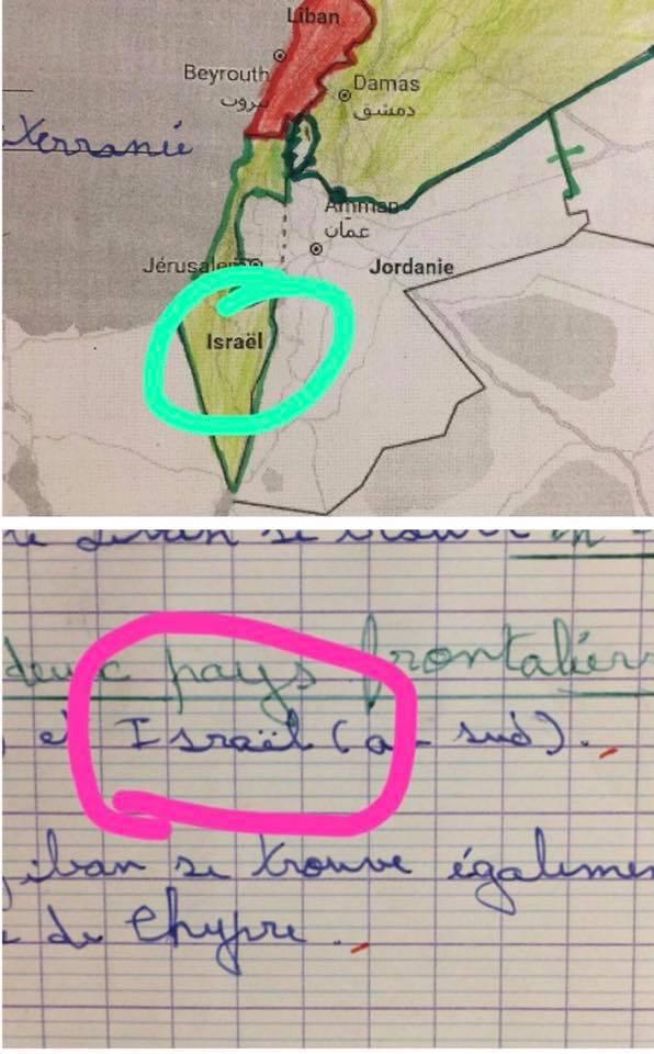 بالصورة.. 'فضيحة' في إحدى المدارس بلبنان!