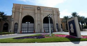 ما جديد قضية الأمراء المحتجزين في السعودية؟