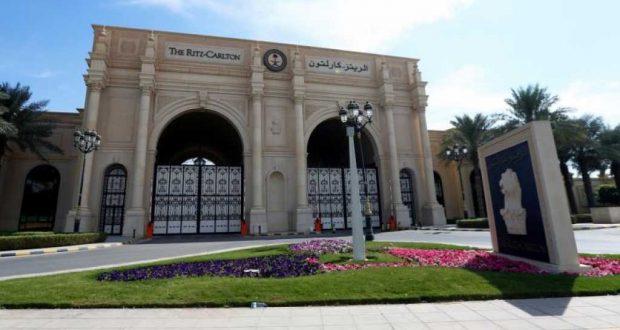 النائب العام السعودي:- 95 ما زالوا في «ريتز»