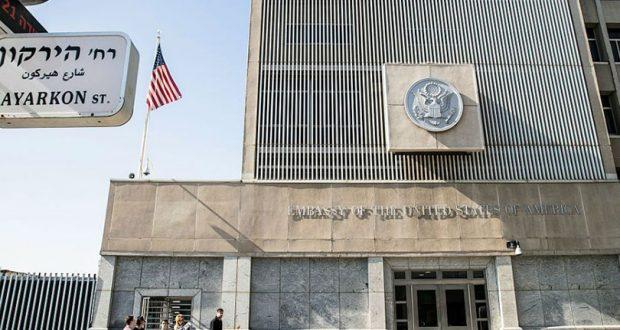 نقل السفارة الأمريكية إلى القدس: الخلفيات والتداعيات