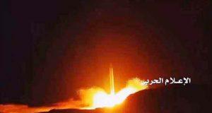 موسكو تشككك في اتهام واشنطن لطهران بتزويد اليمنيين بالصواريخ