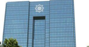 إيران ترفع دعوى لاستعادة أموال بقيمة 4.9 مليار دولار