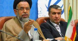 وزير إيراني: الاضطرابات الأخيرة أثبتت قوتنا