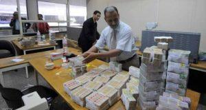 تونس.. أسوأ مستوى للاحتياطي النقدي في 15 عاماً