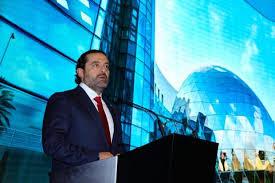الحريري إلى دافوس للمشاركة في المنتدى الاقتصادي