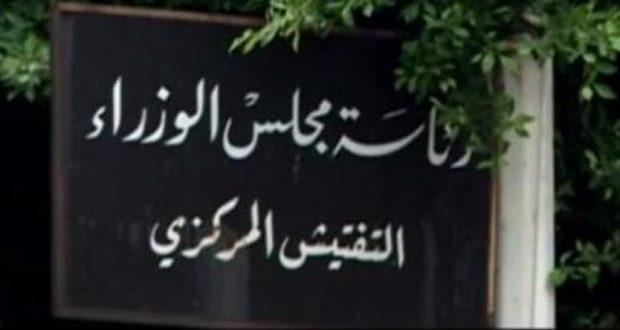 تشكيل لجنة تحقيق بالمطامر ومكبات النفايات في لبنان