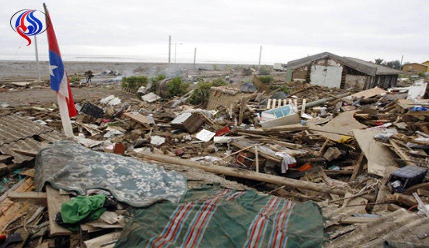 زلزال بشدة 6.3 درجة يضرب شمال تشيلي